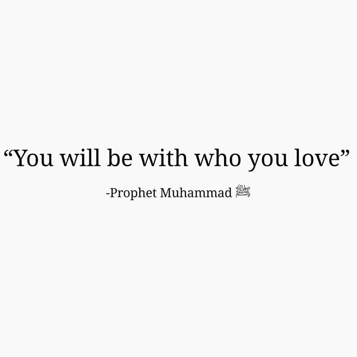 "3,040 Likes, 55 Comments - 18 (@being.muslimxh) on Instagram: ""In sha Allah ❤️ ❤️"""