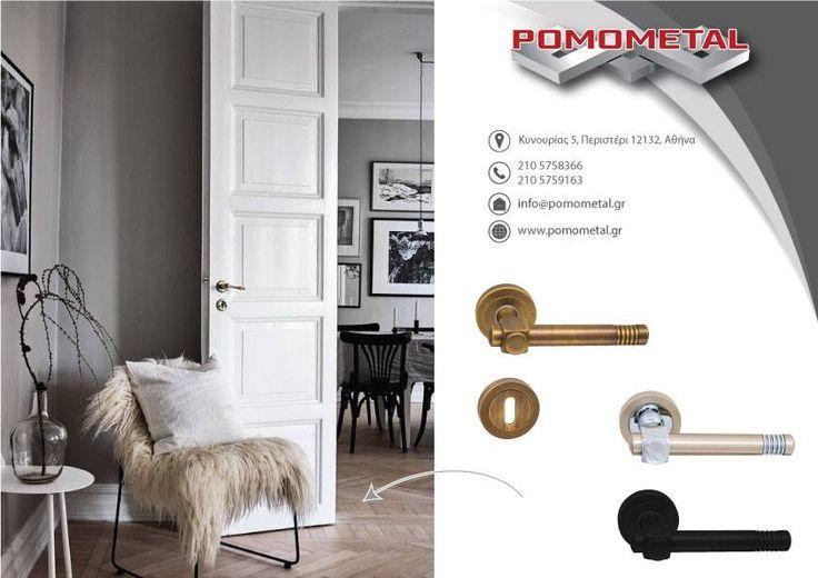 door knobs- πόμολα πόρτας