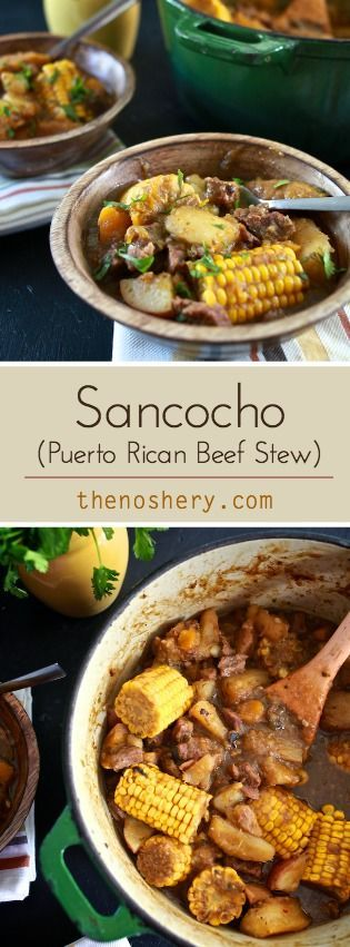 Sancocho (Puerto Rican Beef Stew)   A hearty beef stew filled with starch vegetables like yucca and plantains.   TheNoshery.com - @TheNoshery