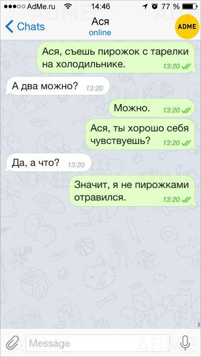 Л — любовь.