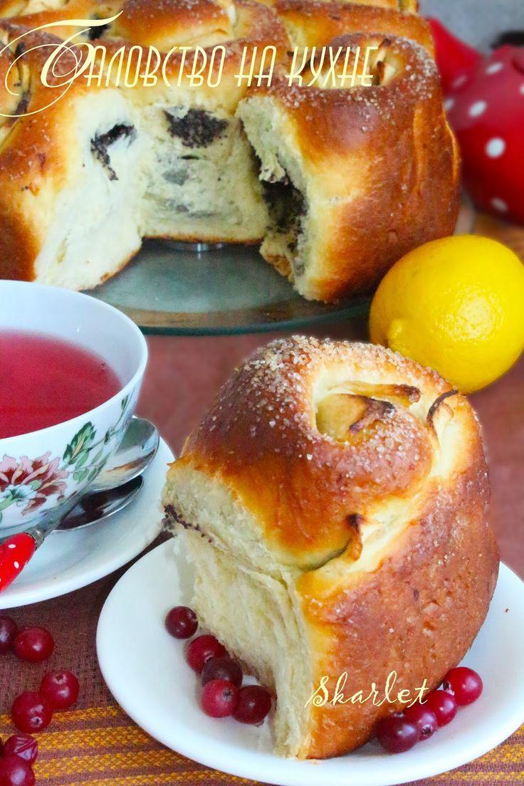 Баловство на кухне: Яблочно-маковый пирог