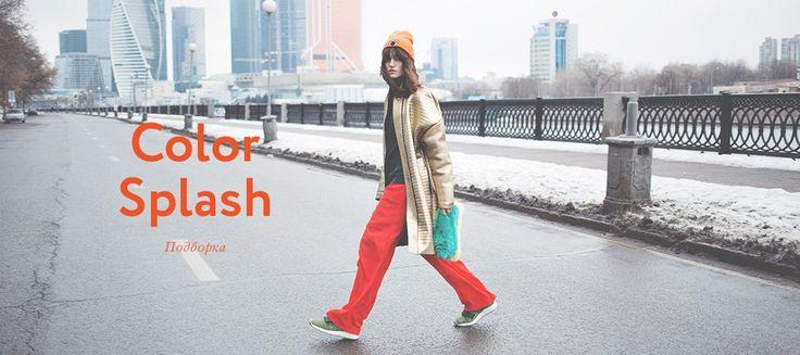 С зимней серостью можно бороться только одним способом. Будь яркой! Никаких полутонов. Буйство цвета и только самые насыщенные краски, чтобы серые будни больше не казались серыми! Выбор SFS: 5 самых ярких вещей из новой подборки Color Splash. http://secondfriendstore.ru/selections/Color_Splash  #secondfriendstore #RobertoCavalli #CommedesGarcons #HaiderAckermann #Moschino #StellaMcCartney