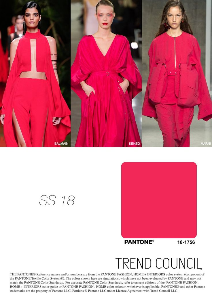 SS18 KEY COLOR