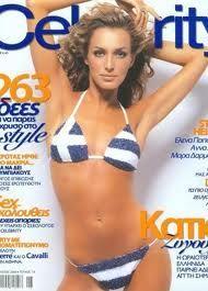 Katia ZIgouli Greek model