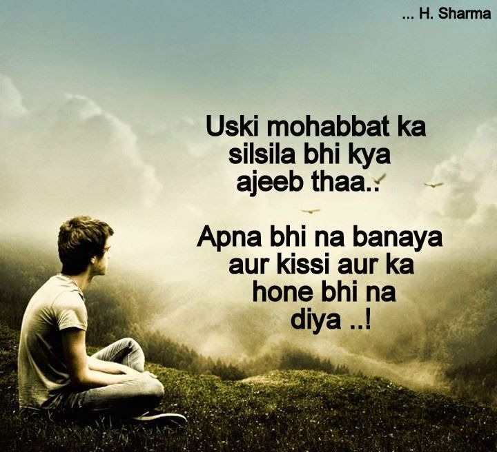Top Very Heart Touching Sad Quotes In English