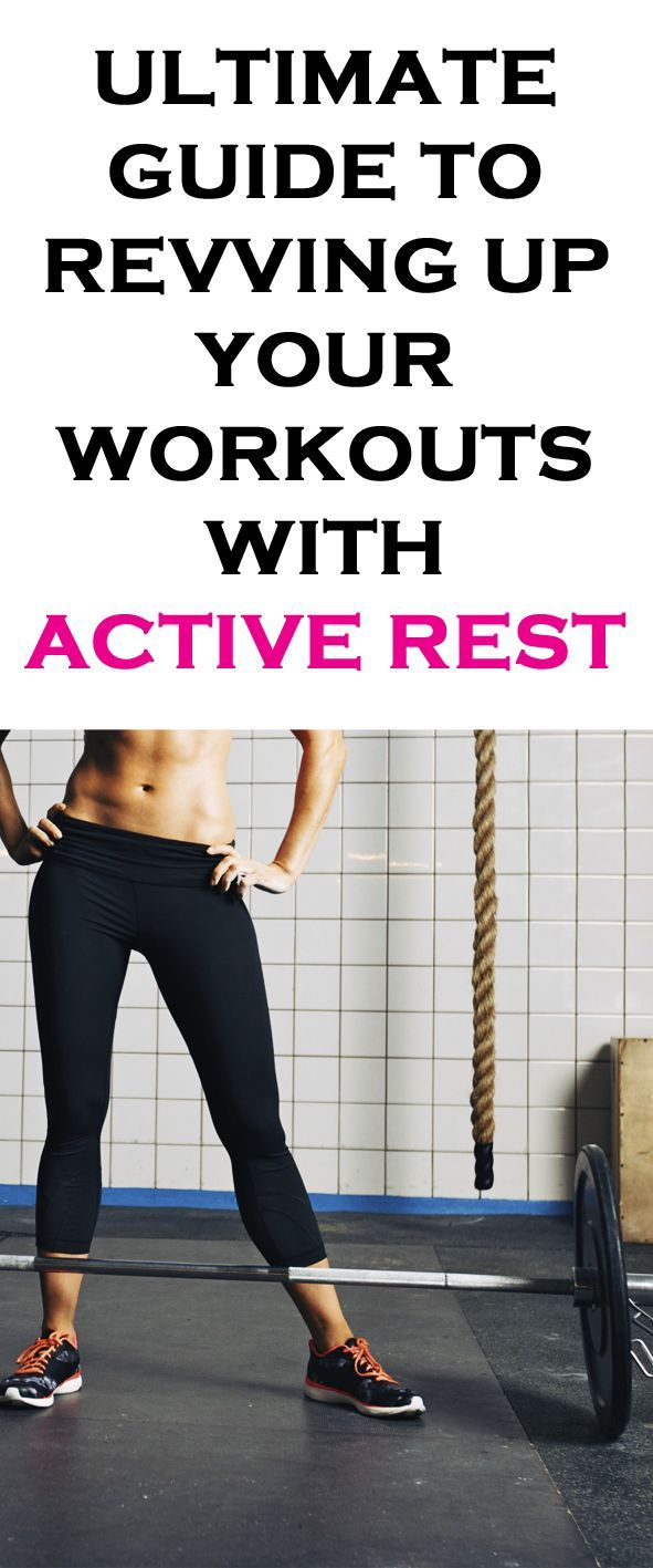 Ultimate guide to revving up your workouts with active rest. activerest fitnesstips workouttips workoutadvice #TooFit2Sweat
