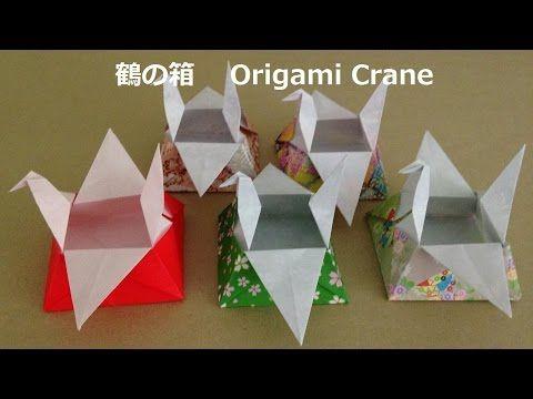 折り紙 鶴の箱 簡単な折り方(niceno1)Origami Crane(bird) box - YouTube