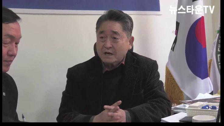 [뉴스타운TV] '긴급시국대담', 시스템클럽 지만원 박사 초대