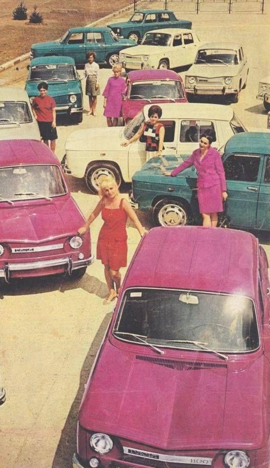 August 20th, 1968 ad for Dacia 1100 (Romanian car brand)