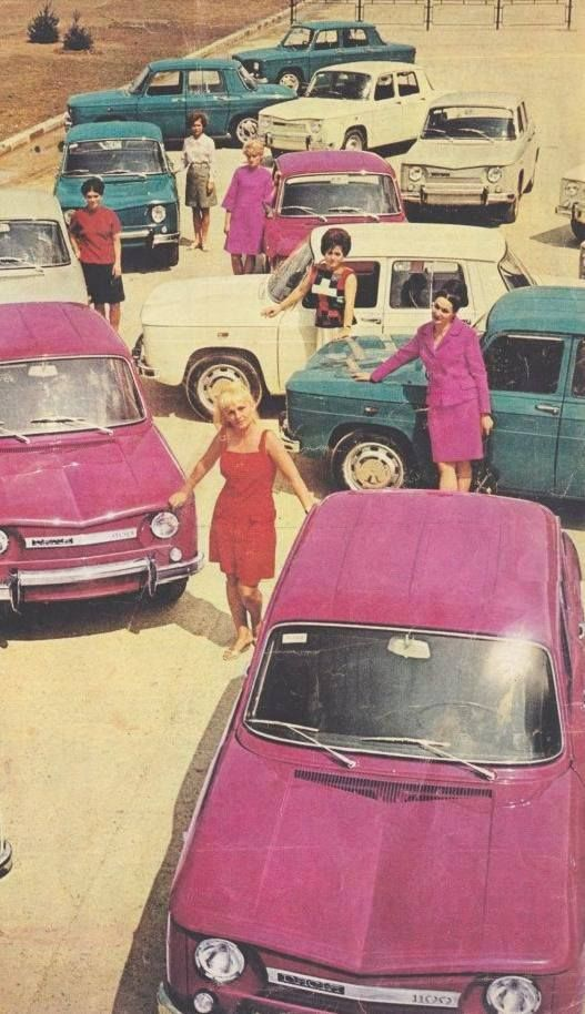 August 20th, 1968 ad for Dacia 1100 (Romanian car brand)