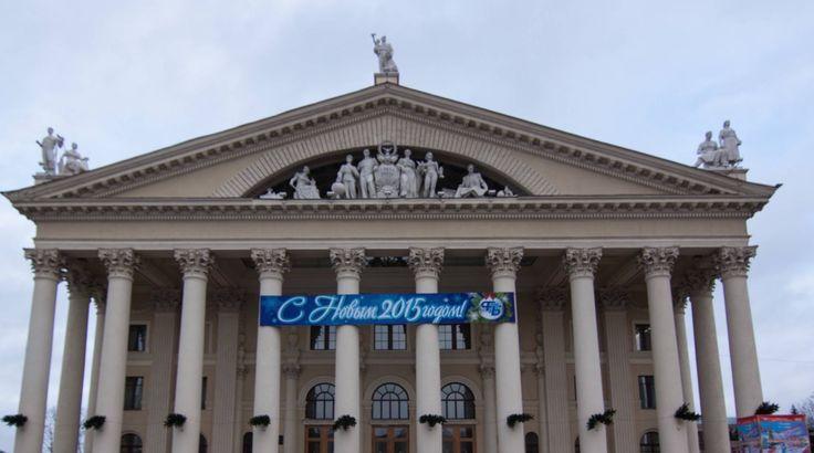 Minsk – Independence Avenue