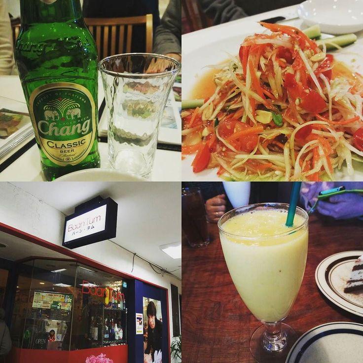 土曜日のタイ料理で新年会@バーンタムの写真もういっちょ タイではこればっかりなビアチャーンと旨旨ソムタムお店の様子おまけの二次会スムージー(甘々)@名前忘れた韓国料理店 #thaifood #beerchang #somtam #smoothee #新大久保