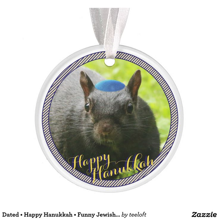 Dated • Happy Hanukkah • Funny Jewish Squirrel • Discount code included in link & updated daily (if on sale): http://TeeLoft.com/256213762648728573?tc=WITHCOUPON