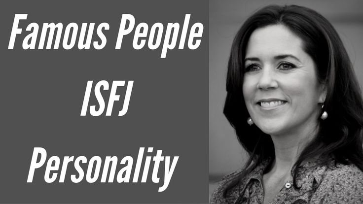 ISFJ Famous People and Celebrities - ISFJ Personality Type #ISFJ #FamousPeople #MBTI  See https://youtu.be/8TtOcBzYz8k
