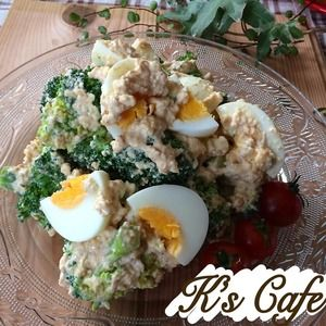 お豆腐ごまソースdeブロッコリーと玉子のサラダ♡春キャベツでも | レシピブログ