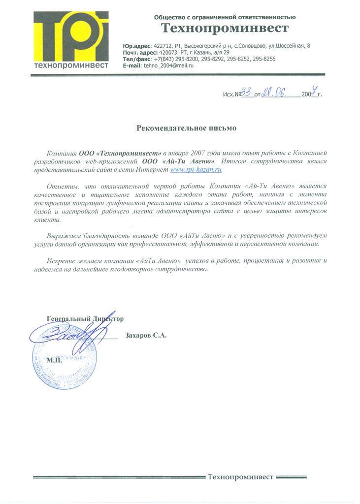 Рабочая тетрадь гдз по английскому о.м павличенко
