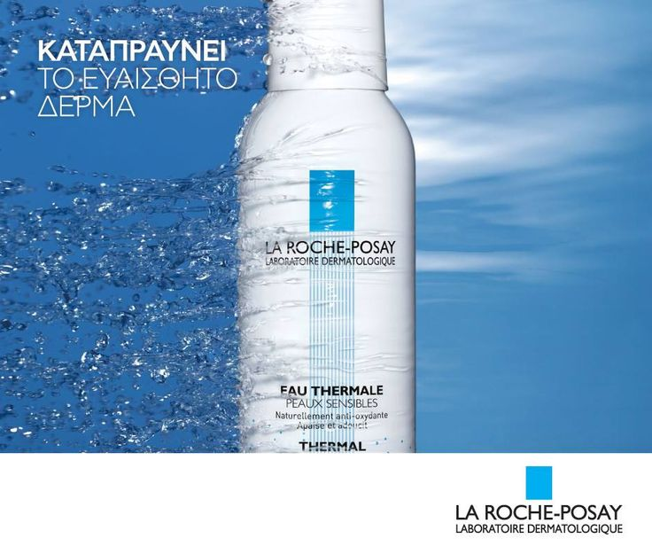 La Roche-Posay makes life for sensitive skin so much easier..!!!