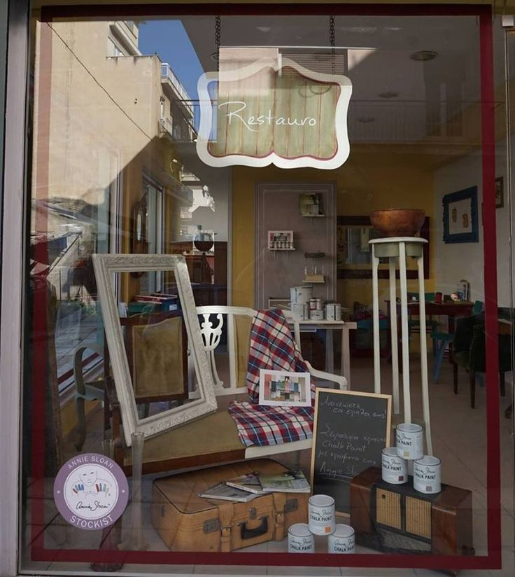Abbie in Patras is there for you to teach you how to use Annie Sloan Chalk Paint and her shop has a unique french style.   Η Άμπι στην Πάτρα θα σας μάθει να χρησιμοποιείται τα υπέροχα χρώματα της Annie Sloan και να μετατρέπεται τα έπιπλά σας.