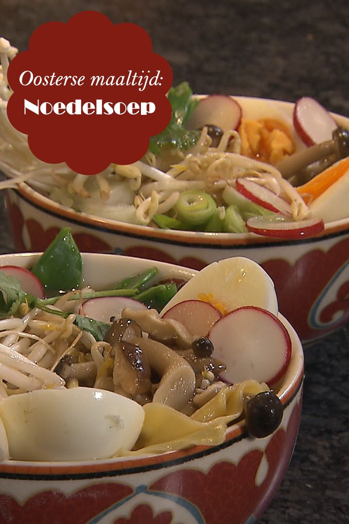 Chef-kok Ramon Brugman kookt een snelle oosterse maaltijd: Japanse ramen (noedelsoep) met zelfgemaakte wontons. Echt om je vingers bij af te likken! Maak het nu snel zelf en bekijk het recept op de site! #oosters #noedels #recepten #soep