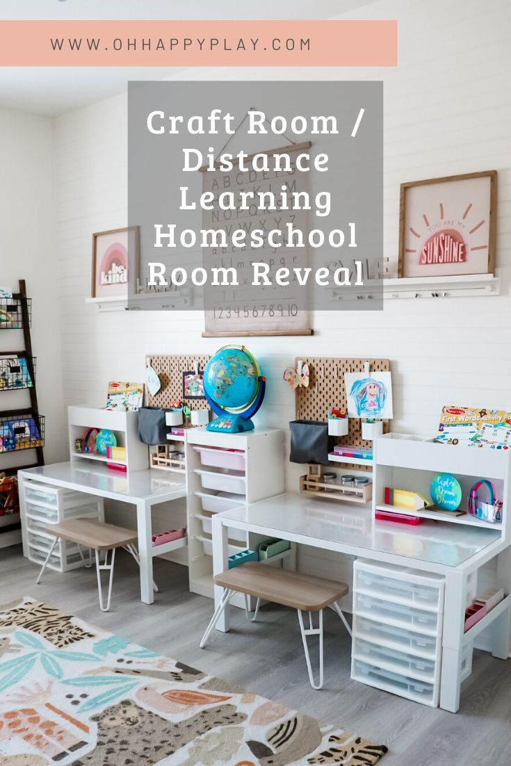 Check Out This Great Home School Solution By Laine Chambers With Ikea Alex Drawers In 2020 Kids Desk Organization Ikea Alex Drawers Ikea Kids Room
