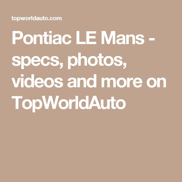 1000+ Ideas About Pontiac Lemans On Pinterest
