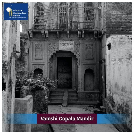 From 1956 to 1959 #SrilaPrabhupada stayed in #VamshiGopalaMandir, when he came as Vanaprastha to Vrindavan.