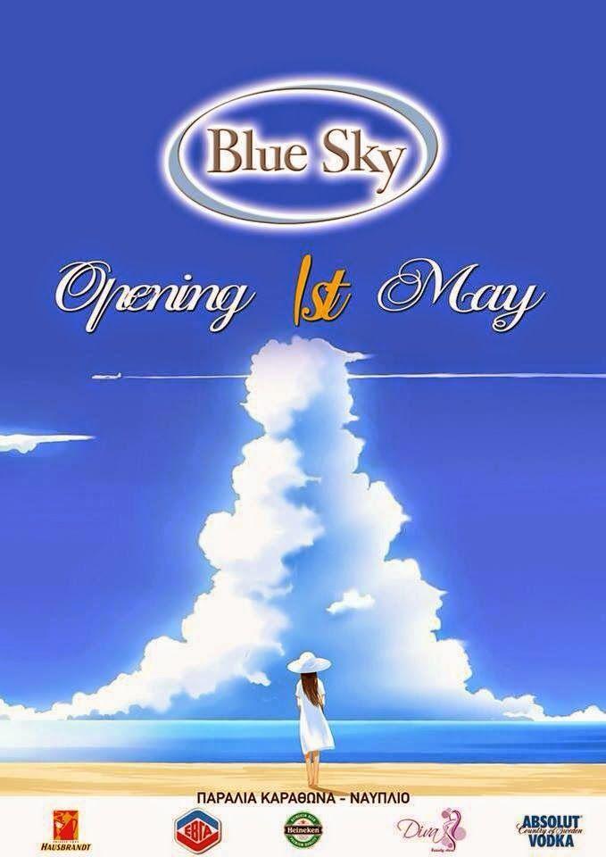 blue sky opening 2013