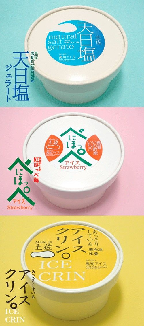 Assorted ice cream packaging PD