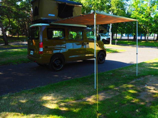 ライトエース キャンプ仕様 屋外撮影してきました ランドクルーザー ランクル 中古車販売 高価買取 カスタム マークル Do Blog ドゥブログ 2020 ランドクルーザー ライトエース 中古車