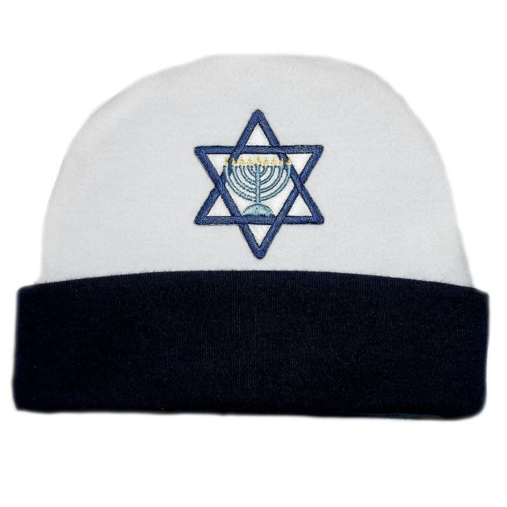 Baby Boy's Navy Blue Star of David Jewish Hanukkah Hat. Newborn and Preemie Baby Boy Hats! 5 Sizes for Premature Babies, Micro Preemies and Newborn Infants to 6 Months. 100% Soft Cotton Interlock Knit. Made in the USA! By Jacqui's Preemie Pride