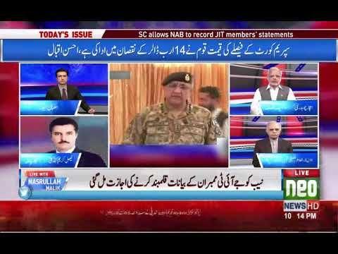 Nawaz Sharif's interests was associated with India. says Ejaz Chaudhry - https://www.pakistantalkshow.com/nawaz-sharifs-interests-was-associated-with-india-says-ejaz-chaudhry/ - http://img.youtube.com/vi/ImUWpfB8TCc/0.jpg