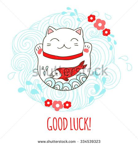 Cute card with white cat toy, bringing luck and prosperity, Maneki Neko. At the seal on his stomach depicts the carp symbolizes luck and prosperity.  - stock vector