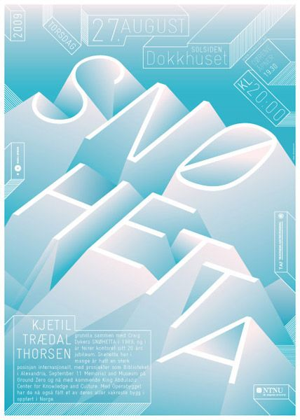 Lectures on Architecture poster: Ariane Spanier Design