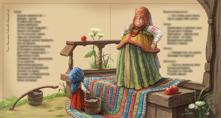 Сообщество иллюстраторов / Иллюстрации / Анна Ненашева / Крошечка-Хаврошечка, злая мачеха