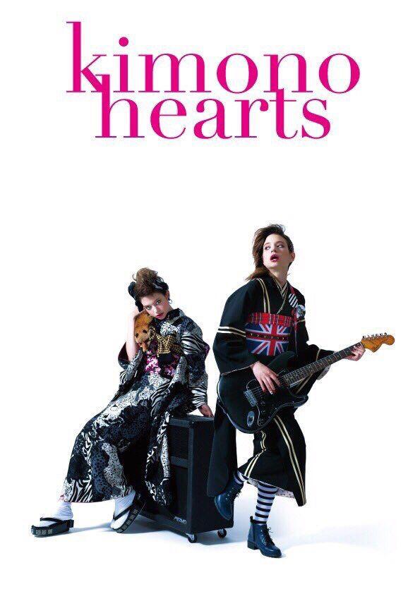 http://portal.kimono-hearts.co.jp #キモノハーツ #kimonohearts ROCK MIX