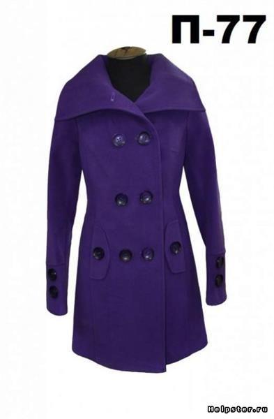 Фиолетовое пальто комбинация другими цветами