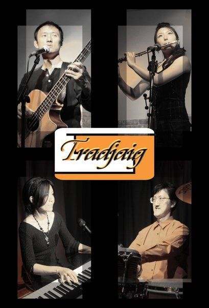 Check out Tradjaig on ReverbNation