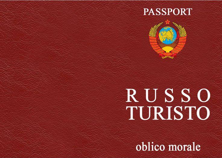 Дню, картинка прикольная паспорт