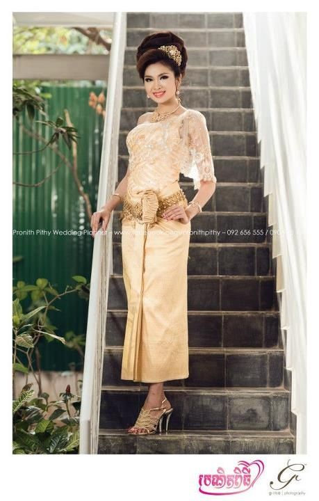 Cambodia wedding dress love the high updo and gold tones for Khmer dress for wedding party