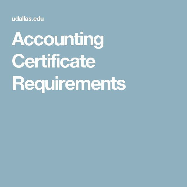 Accounting Certificate Requirements