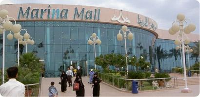Marina Mall - Abu Dhabi; a paradise for shoppers