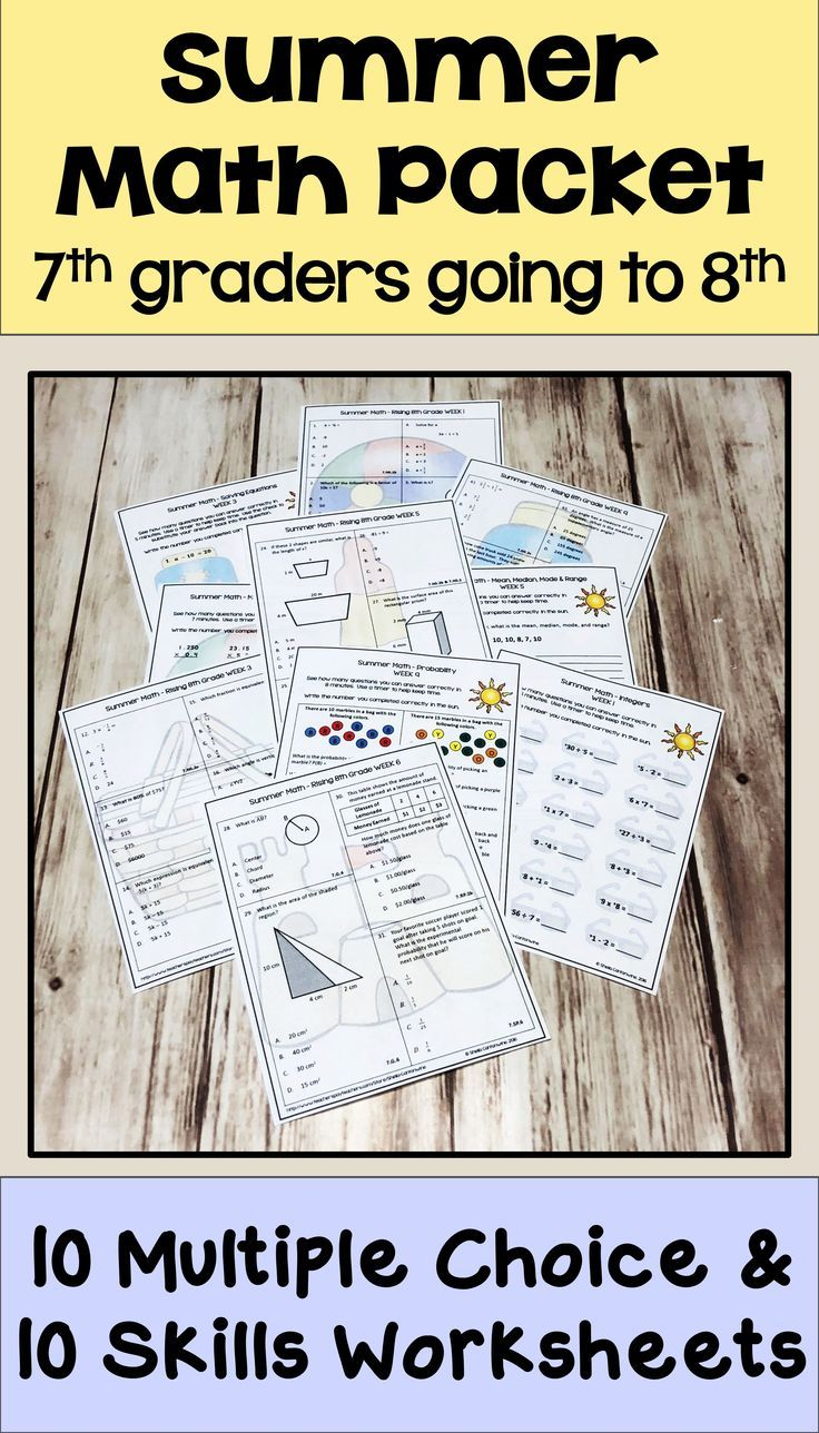 This summer math packet for 7th graders going to 8th grade has 20 different  worksheets and lots of activities inc…   Summer math [ 1288 x 736 Pixel ]