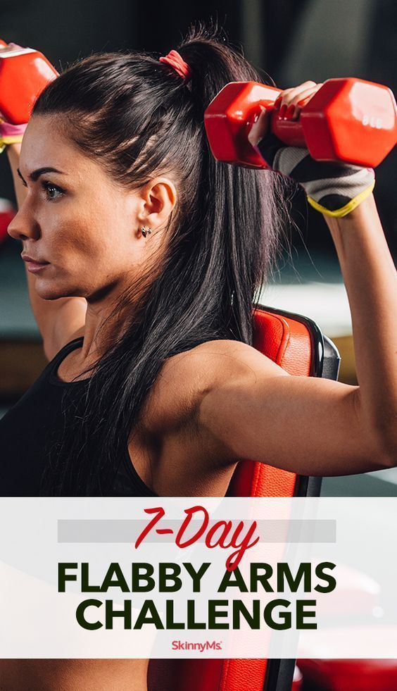 Our 7-Day Flabby Arms Challenge is the perfect combination to build muscle mass and burn arm fat in an intense challenge. It's a great tone-up workout!
