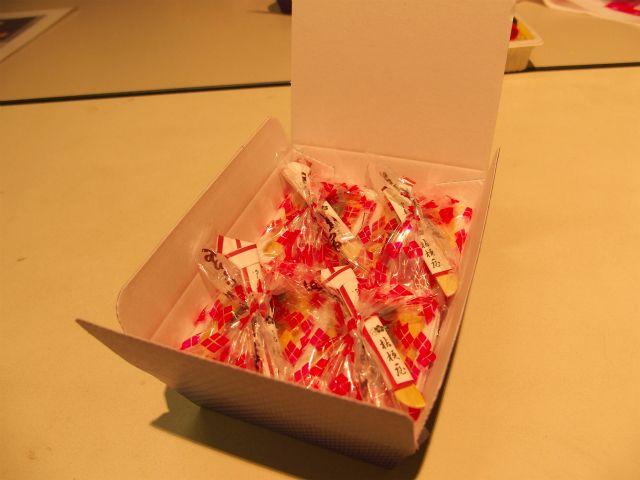 絶対行く。 / 【山梨県笛吹市】桔梗屋本社工場見学で桔梗信玄餅を半額でゲットする方法 | 東京散歩ぽ