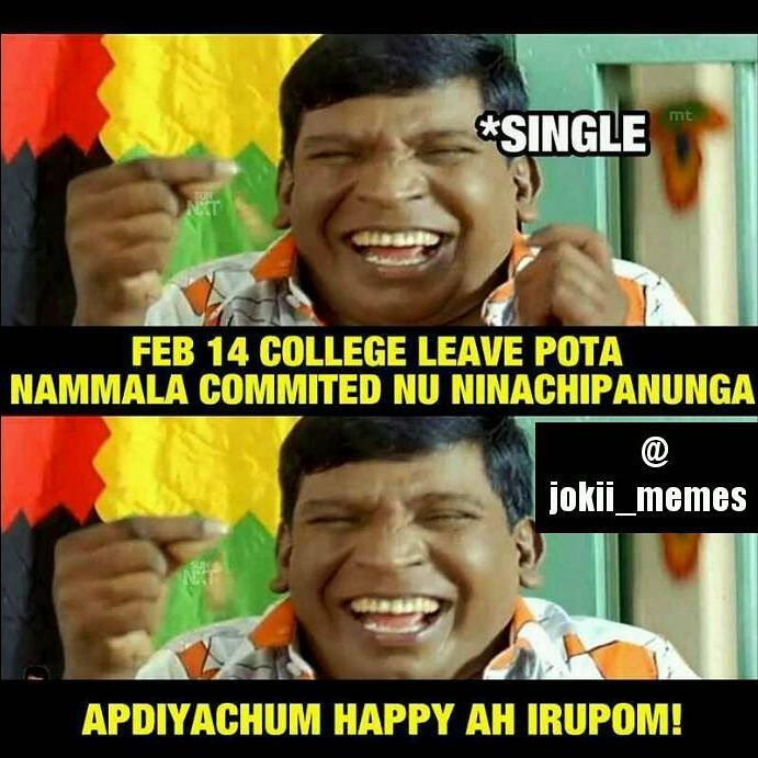 Pin By Surya R On Comedy Memes Funny Memes Comedy