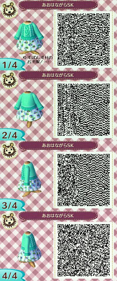 A very cute teal outfit with a flower skirt and a teal sweater! (remember I did not make this design)