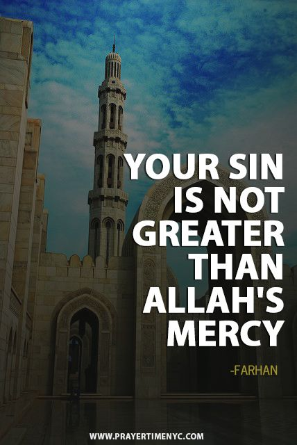 Your #sin is not greater than #Allah #Mercy. #allahuakhbar #muslim #trustallah #islam #muslimquote #dailyquotes