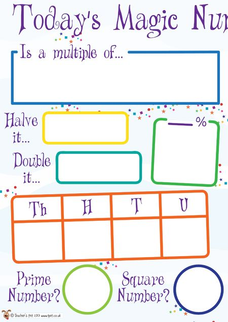 Teacher's Pet Displays » KS2 Today's Magic Number Board » FREE downloadable EYFS, KS1, KS2 classroom display and teaching aid resources » A Sparklebox alternative