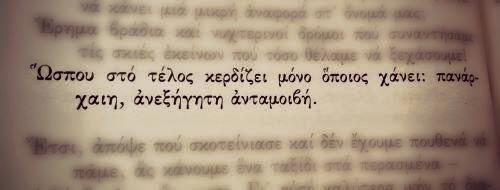 ΛΕΙΒΑΔΙΤΗΣ
