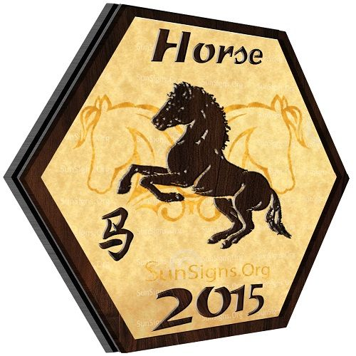 Horse Horoscope 2015: predictions warn you to be a little selfish this year. This is the period when you need to make the most of your talents and save for the rainy day